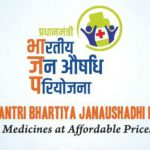 Pradhan Mantri Jan Aushadhi Pariyojana Scheme